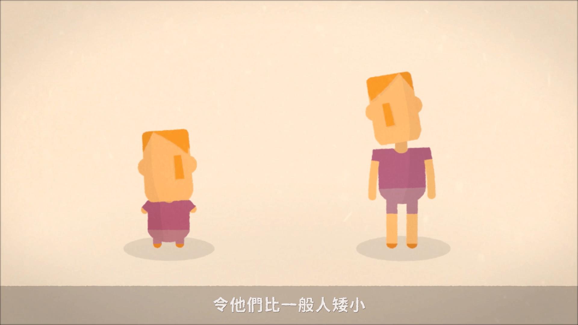 Little People of Hong Kong