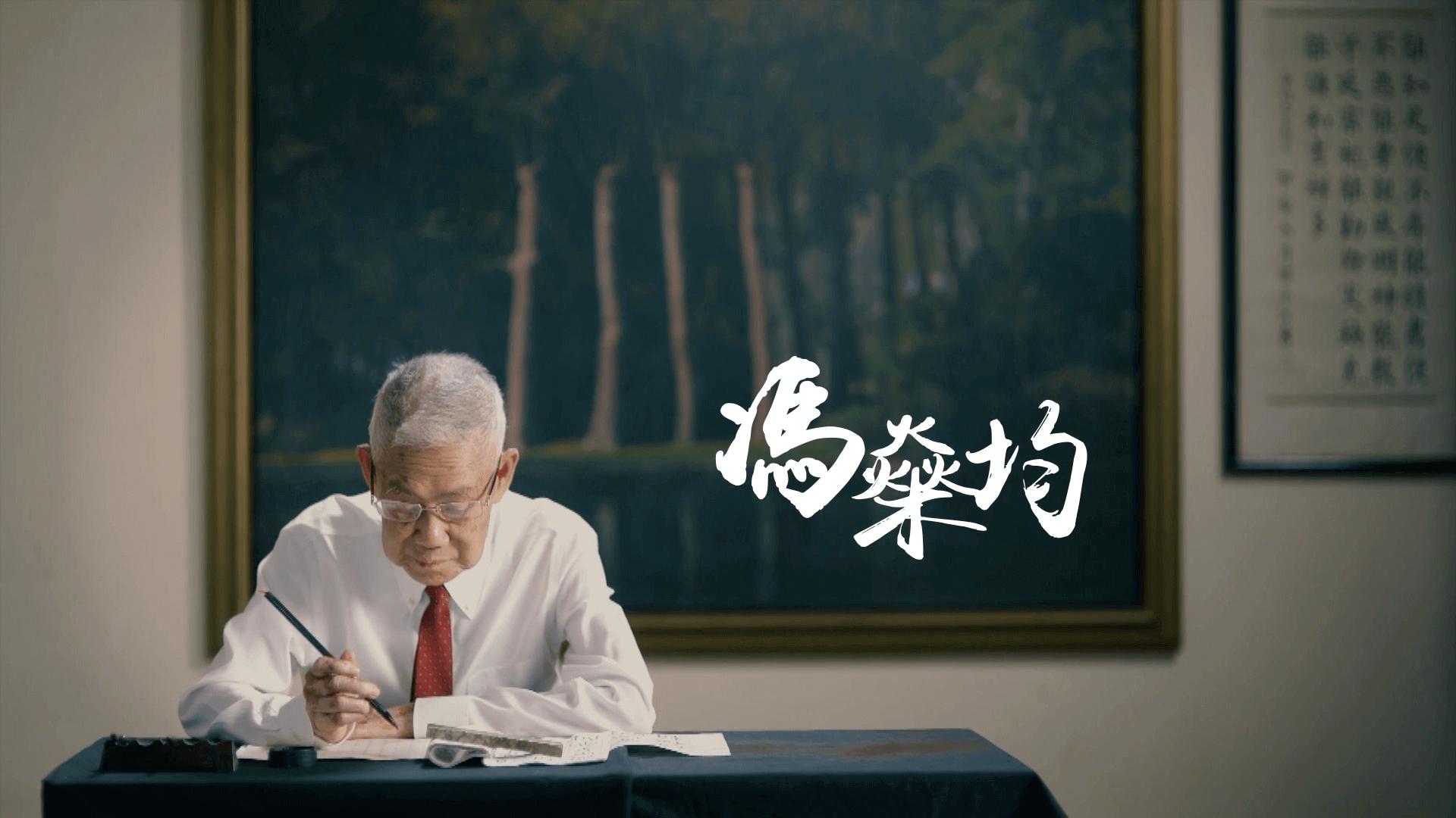 Fung Sun Kwan Chinese Arts Foundation