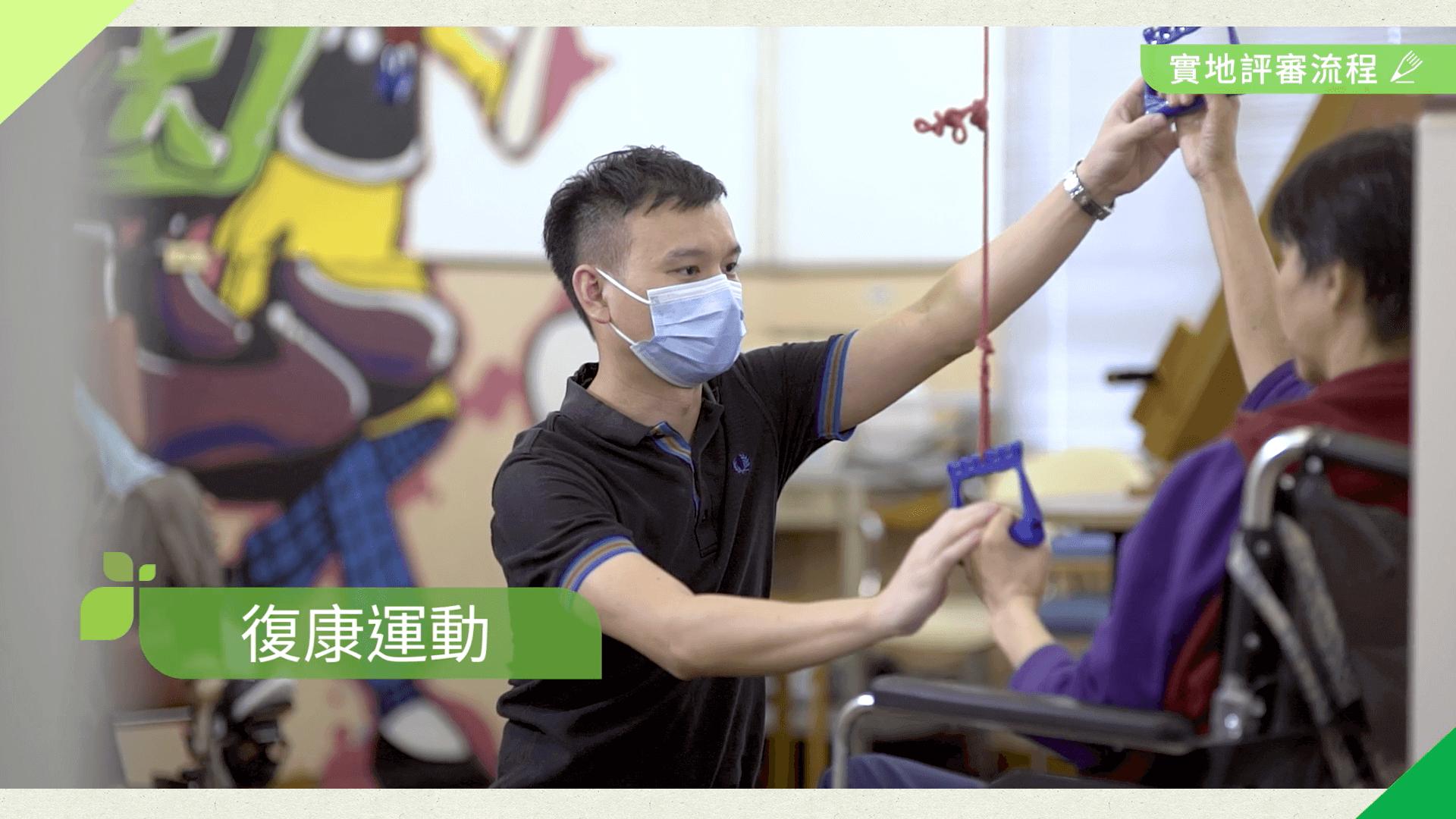 The Hong Kong Association of Gerontology