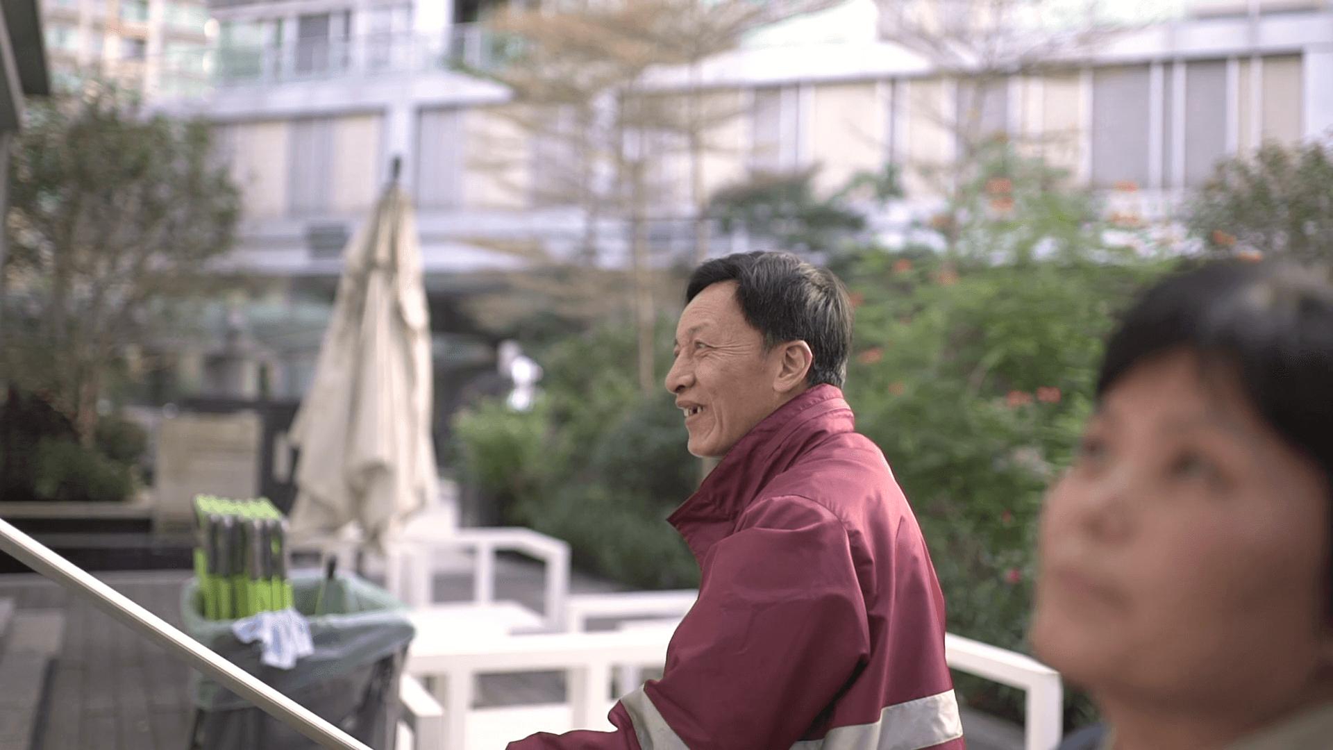 仁愛堂 Yan Oi Tong