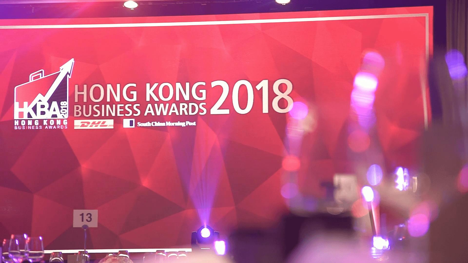 Hong Kong Business Awards