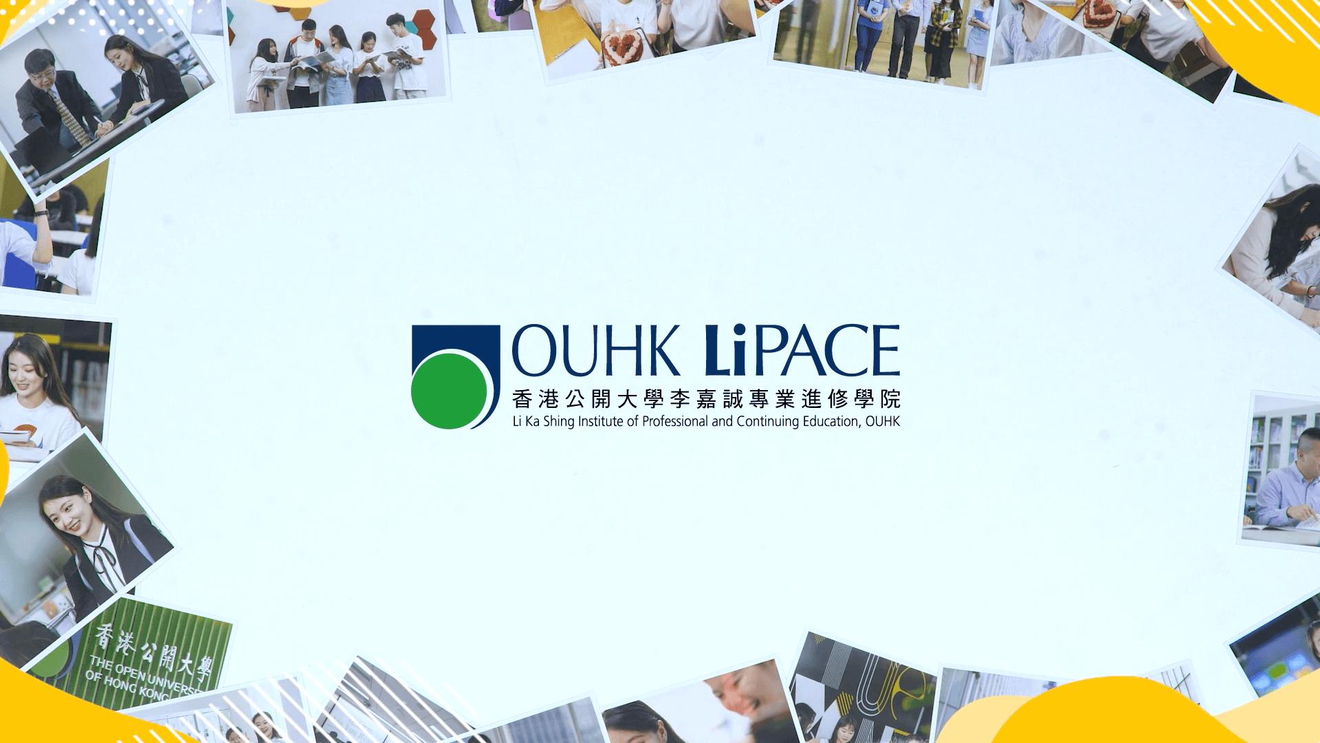 OUHK LiPACE