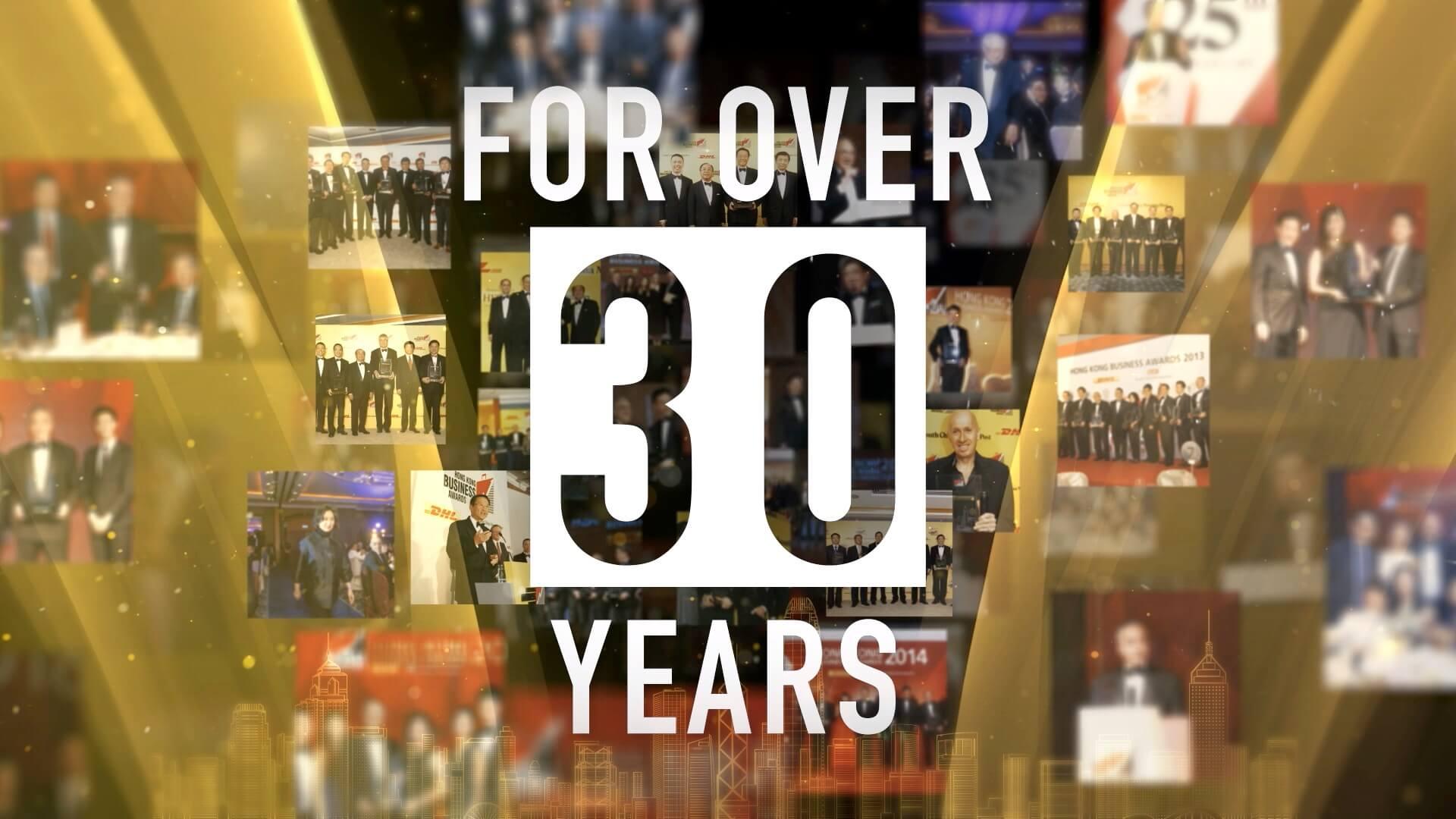 Hong Kong Business Awards 2020